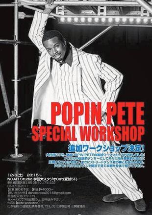 PETE WORK SHOP 12/5-6 100-2.jpg