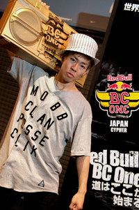 RED BULL BC ONE JAPAN CYPHER 41-4.jpg