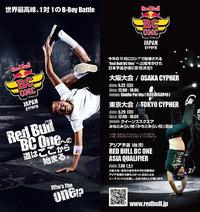 RED BULL BC ONE JAPAN CYPHER 41.jpg