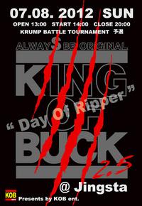 KING OF BUCK 2.5 59-1.jpg