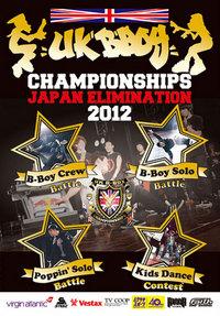 UK B-BOY CHAMPIONSHIPS JAPAN FINAL 2012 60-1.jpg