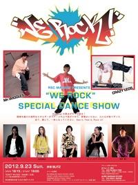 "RSC MASAMI PRESENTS ""WE ROCK!""SPECIAL DANCE SHOW 63-1.jpg"