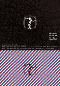 JUSTE DEBOUT 日本予選大会 2013 69-1.jpg