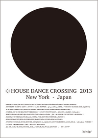 HOUSE DANCE CROSSING 2013 72-1.jpg