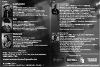 Superwoman -Tokyo State Of Mind- Vol.6 78-2.jpg