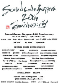 Sound Cream Steppers 20th Anniversary 86-1.jpg