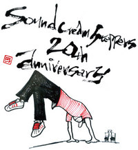 Sound Cream Steppers 20th Anniversary 86-3.jpg