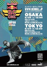 RED BULL BC ONE JAPAN CYPHER 2012 redbullbcone2012-2.jpg